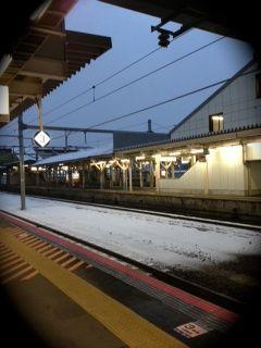 米子駅出発